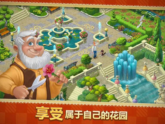 Gardenscapes Gardenscapes Iphone Ipad I