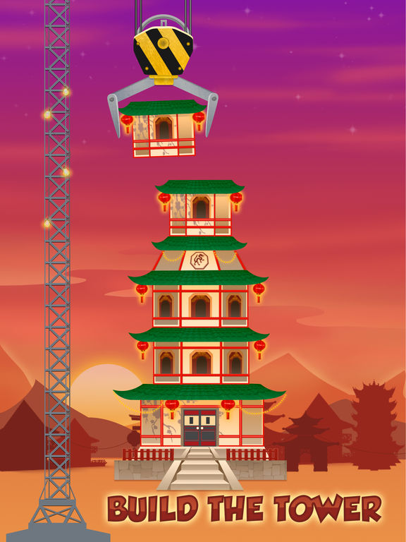 sky tower app
