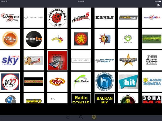 Радио - македонски радио - Radio Macedonia Player Скриншоты8