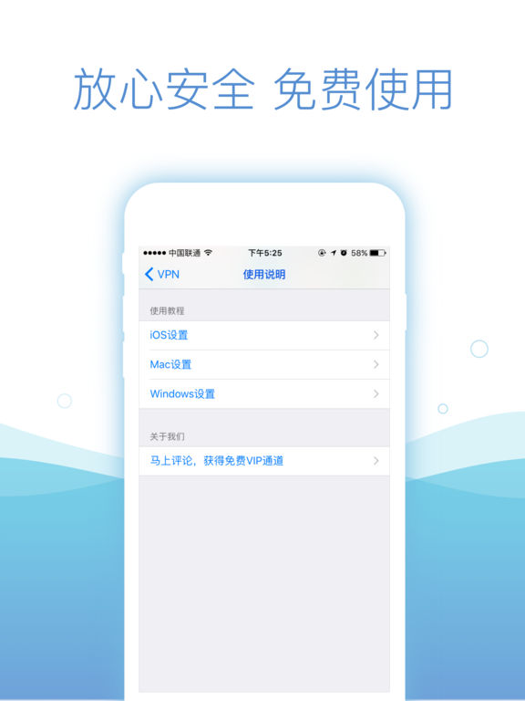 VPN - Unlimited Defender Master Free Vpn on the App Store: https://itunes.apple.com/us/app/vpn-unlimited-defender-master...