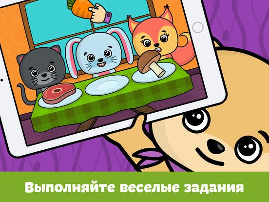 Игры для малышей и детей – детские пазлы бесплатно