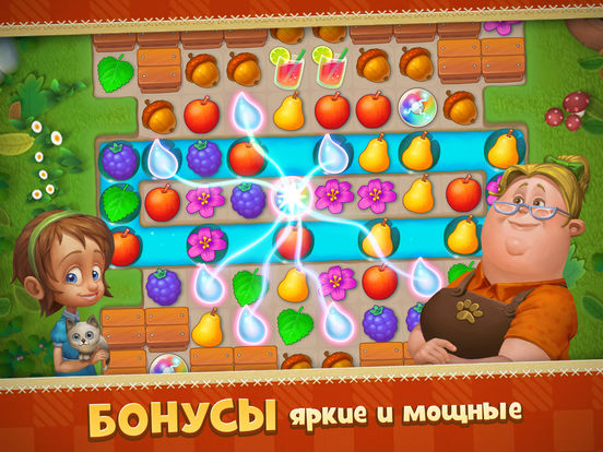 Gardenscapes - New Acres Скриншоты9