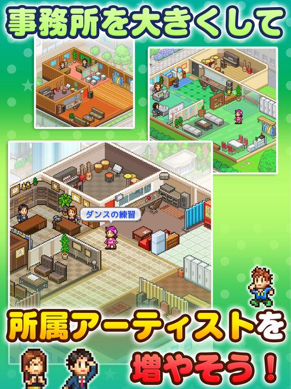ミリオン行進曲 screenshot 9