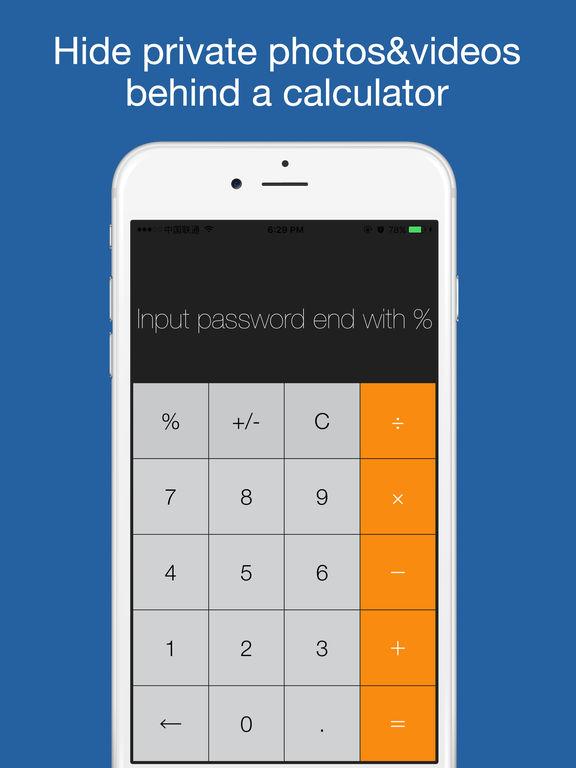 CalculatorPro·Keep secret photos&videos&vault safe Скриншоты11