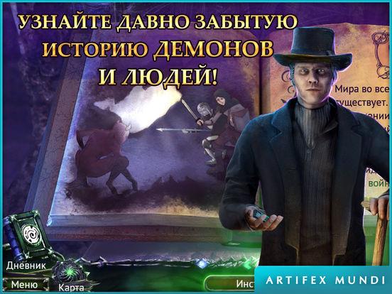 Скачать игру Охотник на демонов 3. Разоблачение (Full)