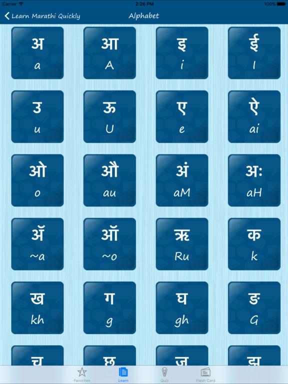 Learn marathi free