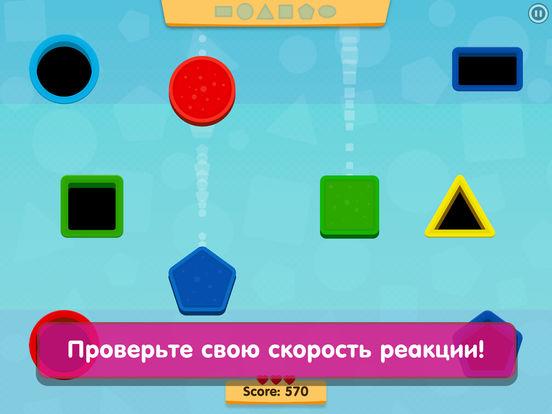 Фигуры для детей и малышей: развивающие игры пазлы