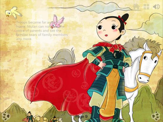 iBigToy Interactive Book-Hua Mu-Lan HD Lite iPad Screenshot 3