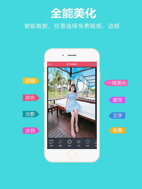 App Shopper: pictureStickers-Camera & Photo Editor & Pic ...