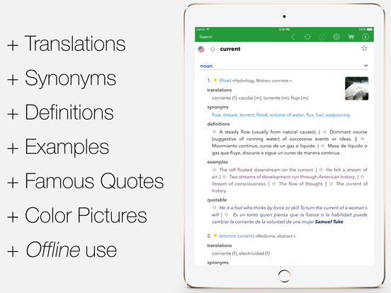 English Spanish Dictionary - General Screenshots