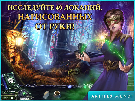 Охотник на демонов 3. Разоблачение (Full) на iPad