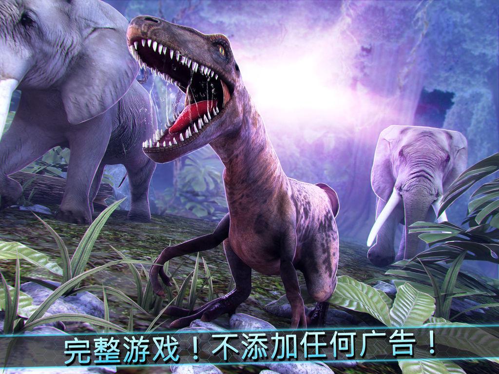 没有广告! 100%完整的游戏!  欢迎来到丛林的神奇!在所有的过去,现在和未来的动物一起生活的地方!在这里你会发现每一个的大小和颜色的动物:从巨大的恐龙,以小人蛇!这难道不是一个可爱的景象? 可悲的地方是有限的,巨大的恐龙不会更小的生物合身:每个人都在争取自己的空间!但是最糟糕的战斗是大象和恐龙之间。这两个巨头,每天都在争夺领土至上:这是巨人的一战!而且你不能靠边站! 你所代表的巨大的恐龙之一。帮助他穿越丛林,找到一个开放的空间,远离大象休息: - > 选择你最喜欢的恐龙开始对大象赛跑。请记住你是