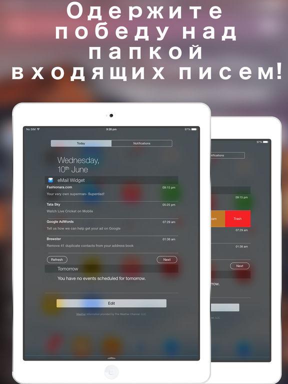 Mail2Widget-электронной почты на экране блокировки Screenshot