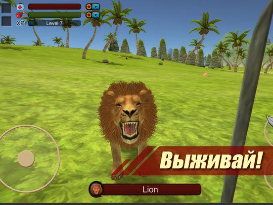 Игра Survival Simulator 3D Pro