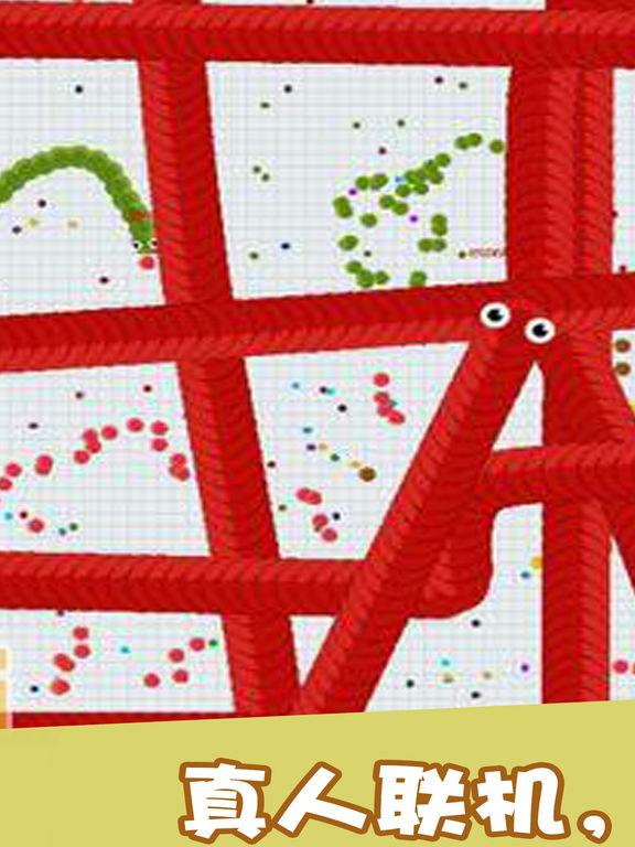 贪吃蛇大冒险:愤怒的球球与蛇蛇 - 截图 3