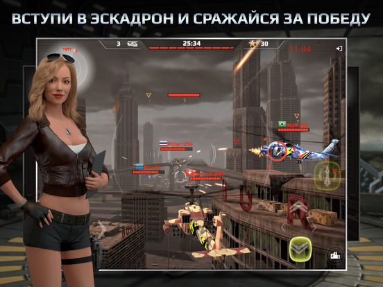 Battle Copters Screenshot