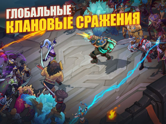 Juggernaut Wars: Подземелья и ПвП-Арена в Экшн РПГ Screenshot