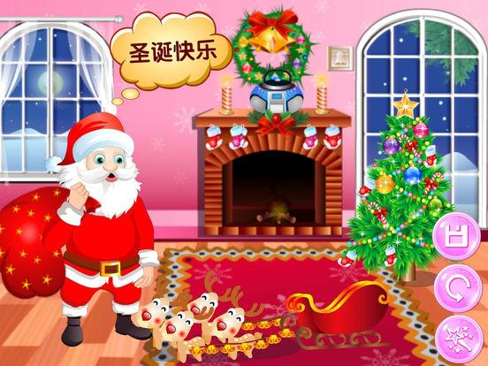 App Shopper Christmas Arrangement Room Magic Girl Games
