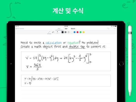 MyScript Nebo – Apple Pencil을 위한 노트 작성 앱스토어 스크린샷