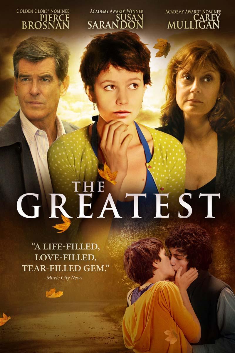 საუკეთესო (ქართულად) The Greatest / Самый лучший