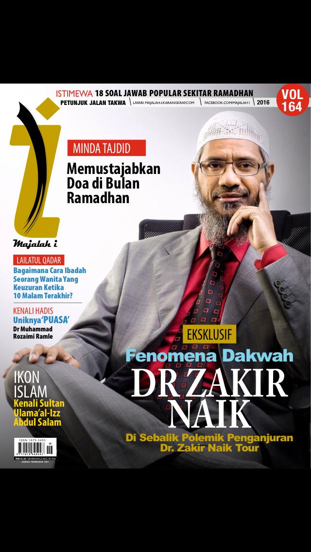 Majalah I Magazine screenshot 1