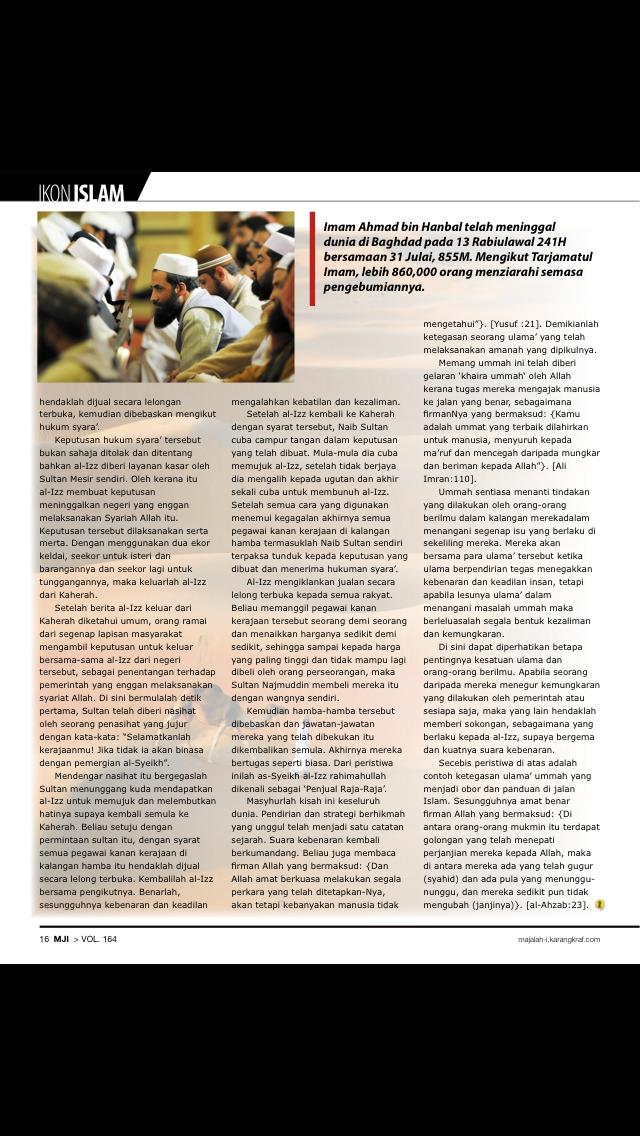 Majalah I Magazine screenshot 5