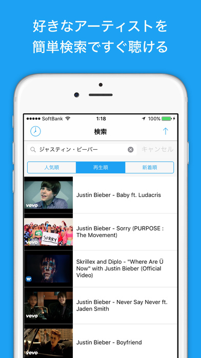 video apps for iphone 無制限でバックグラウンド再生できる動画アプリ videoplayer ビデオプレイヤー iphone 1253