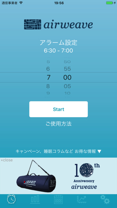 sleep analysis iphone airweave sleep analysis iphone最新人気アプリランキング ios app 9477