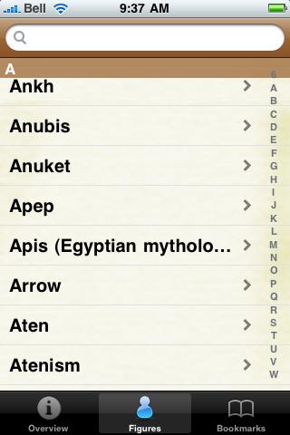 Egyptian Mythology Lite screenshot #2