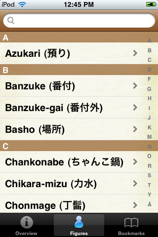 Sumo Terminology Pocket Books screenshot #2