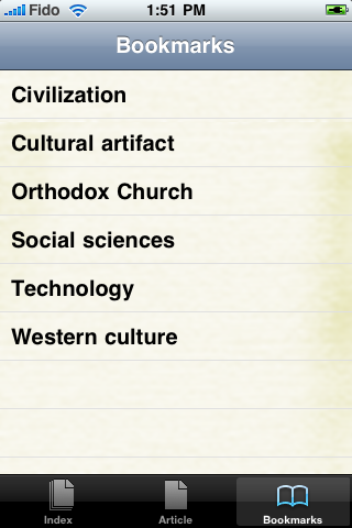 Western Culture Study Guide screenshot #3