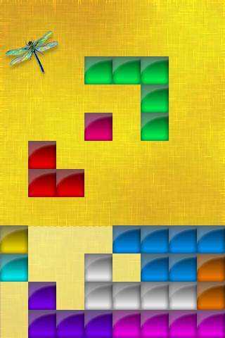 Phit Phree! screenshot #1