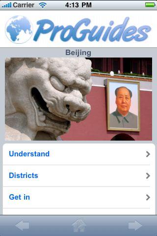 ProGuides - Beijing screenshot #1