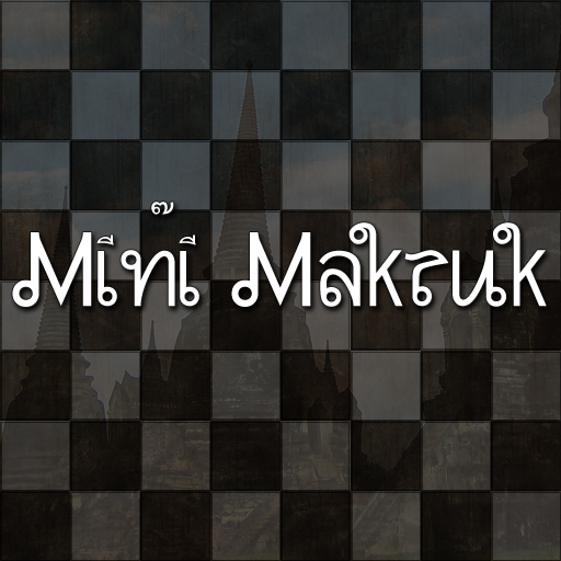 Mini Makruk