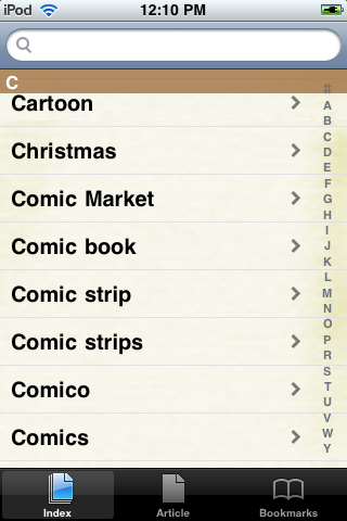 Comic Books Study Guide screenshot #2