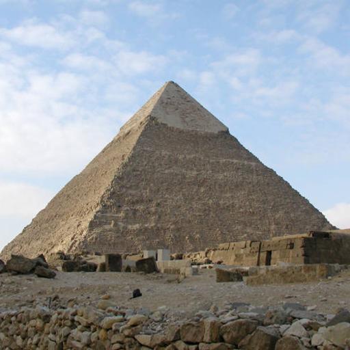 Pyramids Study Guide