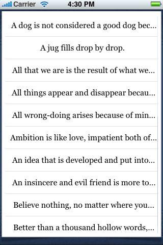 Buddha Quotes screenshot #5