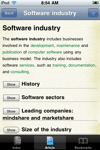 Software Industry Study Guide screenshot #1