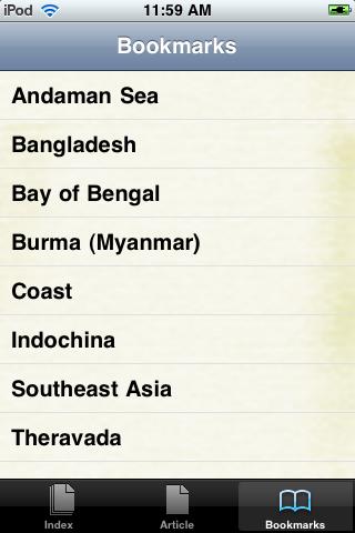 Burma Study Guide screenshot #3
