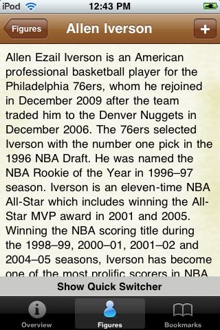 All Time Denver Basketball Roster screenshot #2
