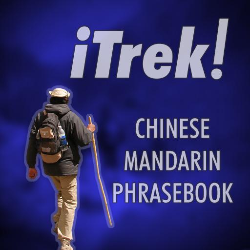 iTrek! - Chinese Mandarin Phrasebook