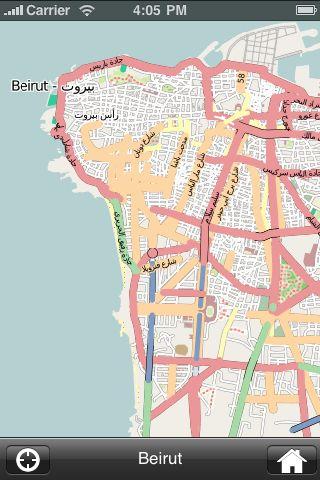 iMapsPro - Beirut screenshot #1