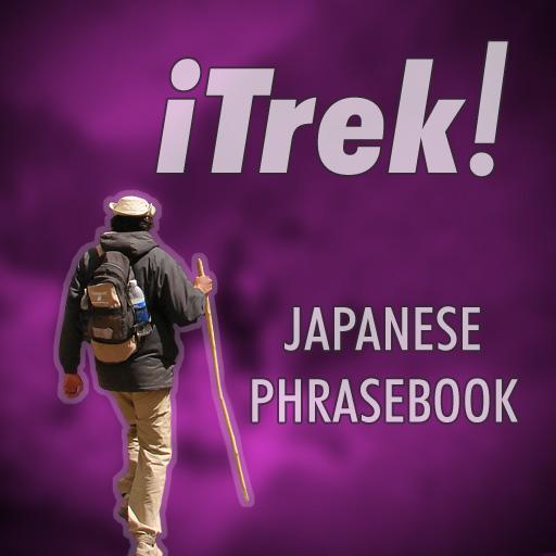 iTrek! - Japanese Phrasebook