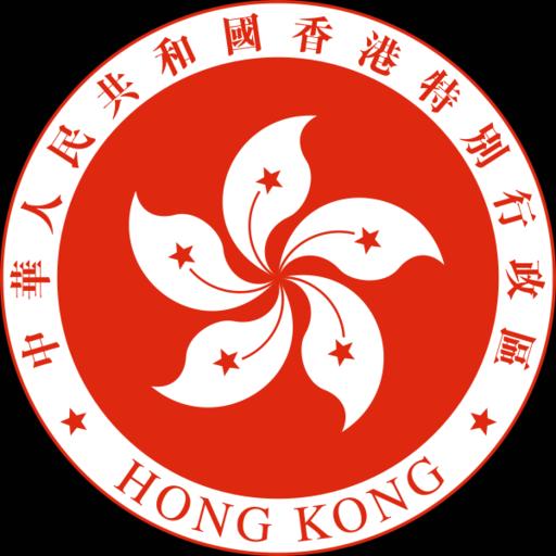 Hong Kong Study Guide