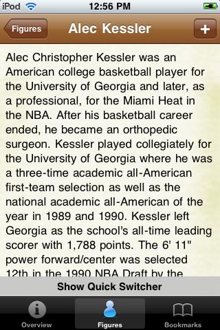 All Time Houston Basketball Roster screenshot #2