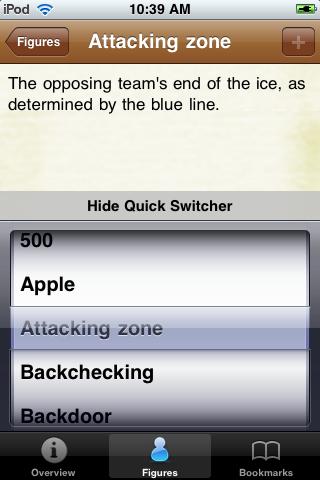 Hockey Pocket Book screenshot #4