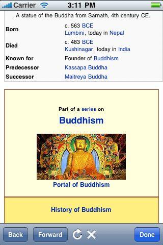 Buddha Quotes screenshot #3