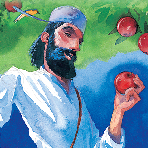 Johnny Appleseed Review