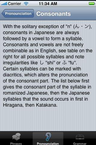 iTrek! - Japanese Phrasebook screenshot #2
