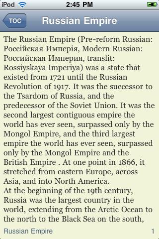 The Russian Empire screenshot #2